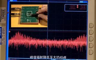 如何最低化iCoupler数字隔离器的辐射