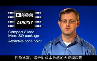 AD8237仪表放大器的性能及应用