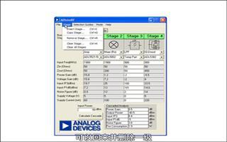 ADIsimRF RF信号链计算工具的应用