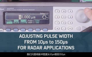 脉冲功率放大器的视频演示