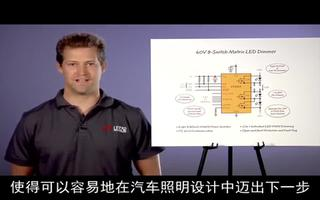 LT3965开关矩阵LED调光器的性能特点及应用
