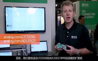 Arduino射頻功率檢波器擴展板的特性介紹