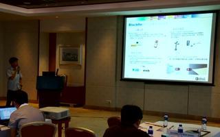ADI的MCU及DSP產品介紹(2)