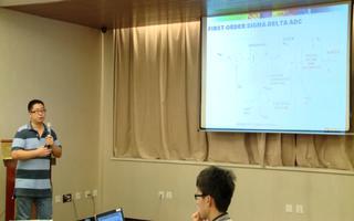 哈尔滨站-贾宁:ADC的基础概念及应用概述(3)