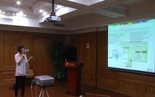 烟台站-李佳:ADI技术所支持的产品资源介绍