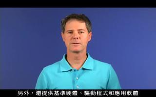 AD9361 RF捷变收发器的性能与应用