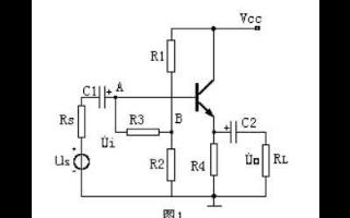 自举电容电路器件的调节方法介绍
