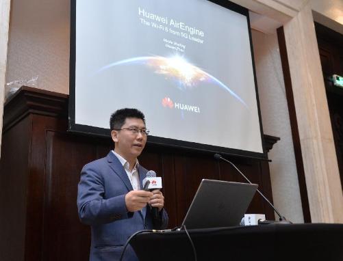 华为宣布Wi-Fi 6已经在全球5大区域规模部署