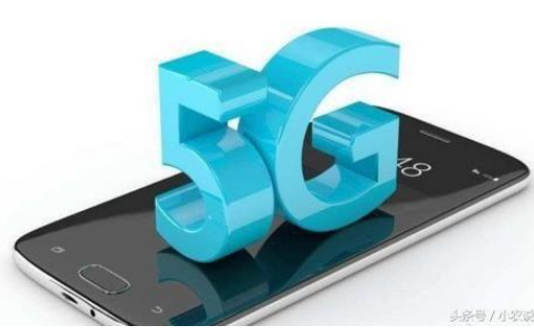 2019年全球5G智能手机出货量将达到500万部