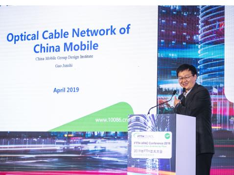 中国移动光缆网络已满足全业务的光纤接入需求