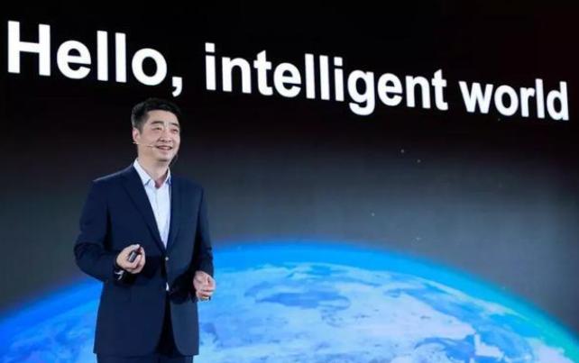 华为倡议数字包容行动计划Tech4ALL让全球再多5亿人从数字技术中获益
