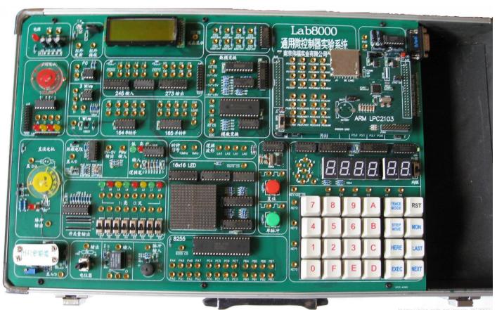 单片机与嵌入式系统实验教程之P1、P3 口的应用实验说明