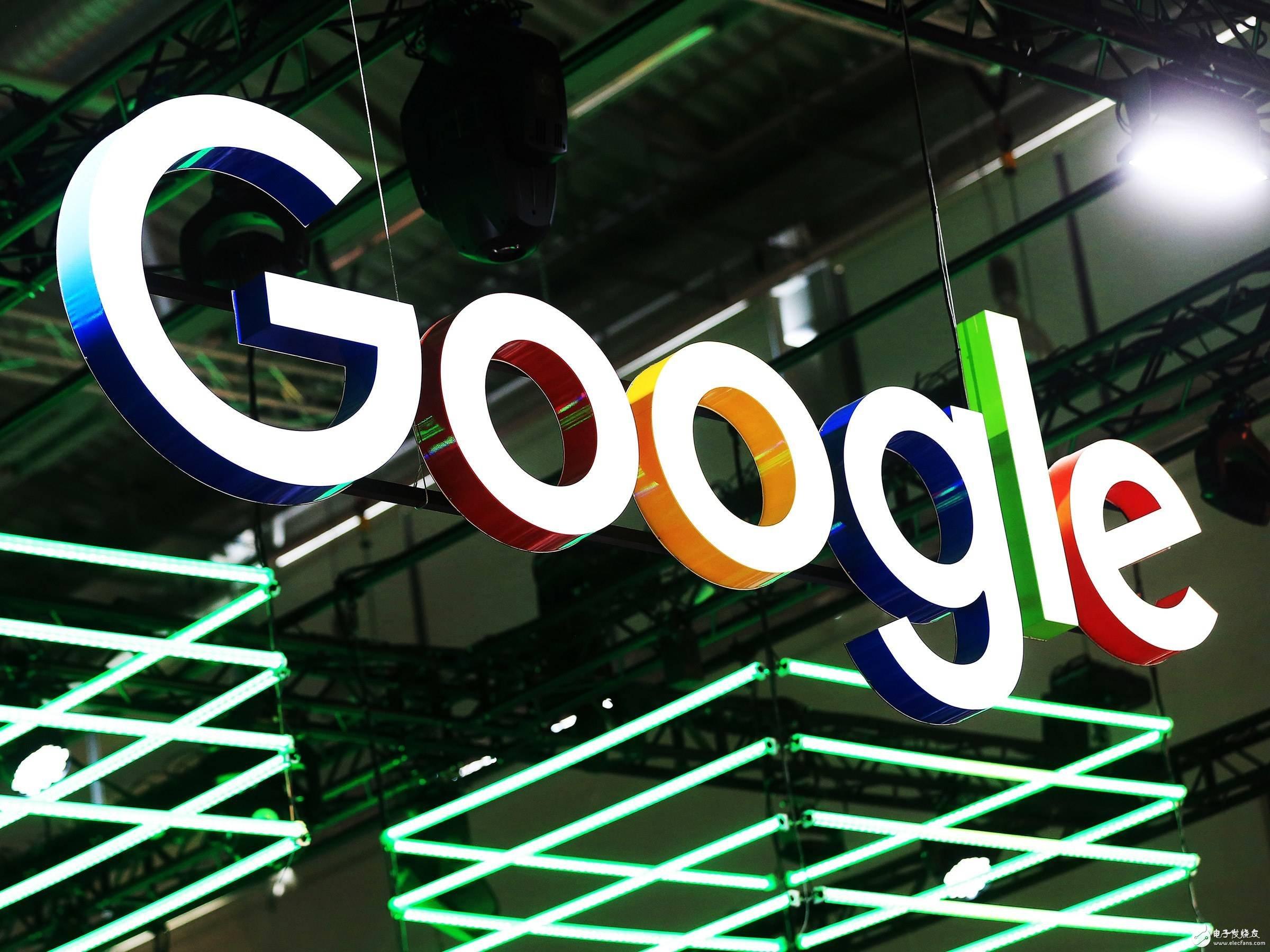 """谷歌公司成立全球技术顾问委员会,密切关注如何在现实世界?#23433;?#32626;""""AI"""