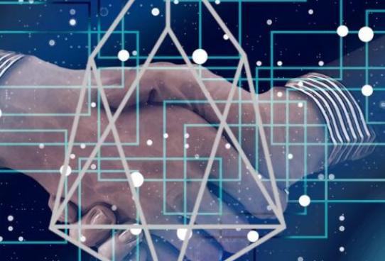 全球最大的智能合约去中心化应用部署平台Eos介绍