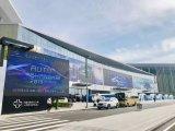 十八届上海国际汽车工业展览会正式开幕