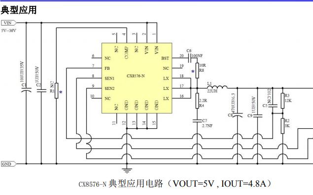 CX8576-N降压型DCDC转换器的数据手册免费下载