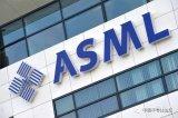中方高管窃取 ASML商业机密,造成巨额损失?中国外交部回应