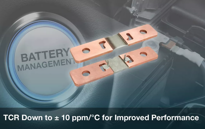 Vishay新型电池分流器上市,精度更高,RTC性能更优