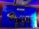 """安路科技在上海推出第三代""""小精灵""""ELF3系列高性能、低功耗FPGA产品"""