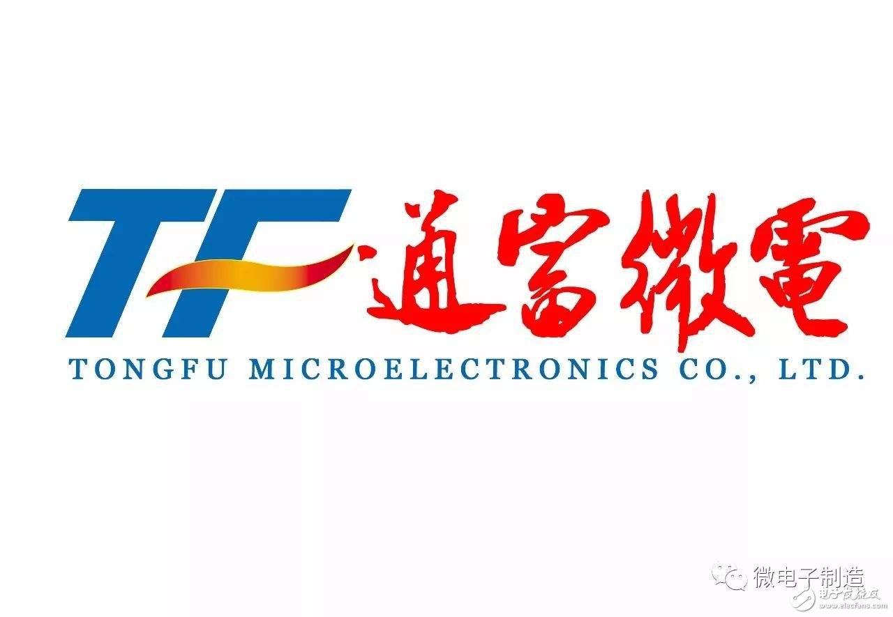 通富微电:5GPA产品现在是终端送样小批量产阶段