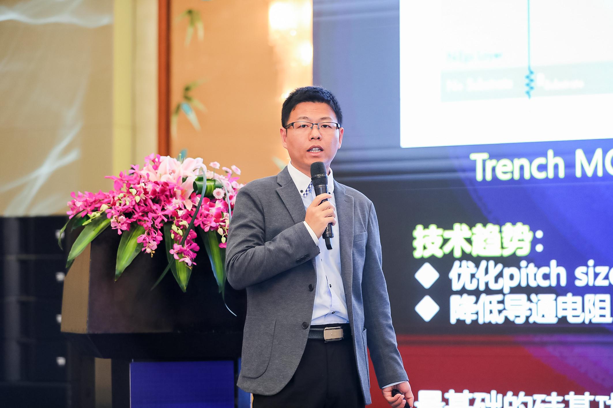 李健,華虹宏力戰略、市場與發展部科長