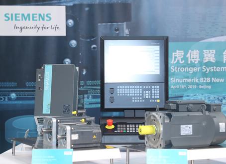 西门子Sinumerik 828紧凑型数控系统亮相 助力标准型数控市场数字化建设