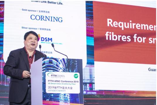 5G固移网络融合将可以满足智慧城市的发展需求