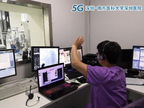 深圳联通首次将5G网络应用于医疗行业