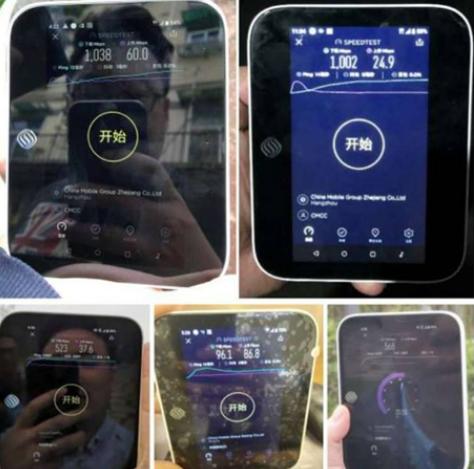 中国移动发布了首款自主品牌5G终端先行者一号下载速率突破千兆