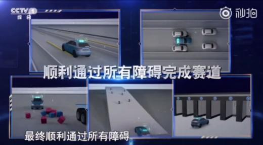 山東聯通攜手中興通訊實現了5G技術的遙控無人駕駛...