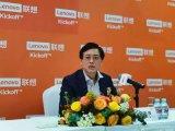 """杨元庆:联想要征服""""智能化变革""""新的顶峰"""