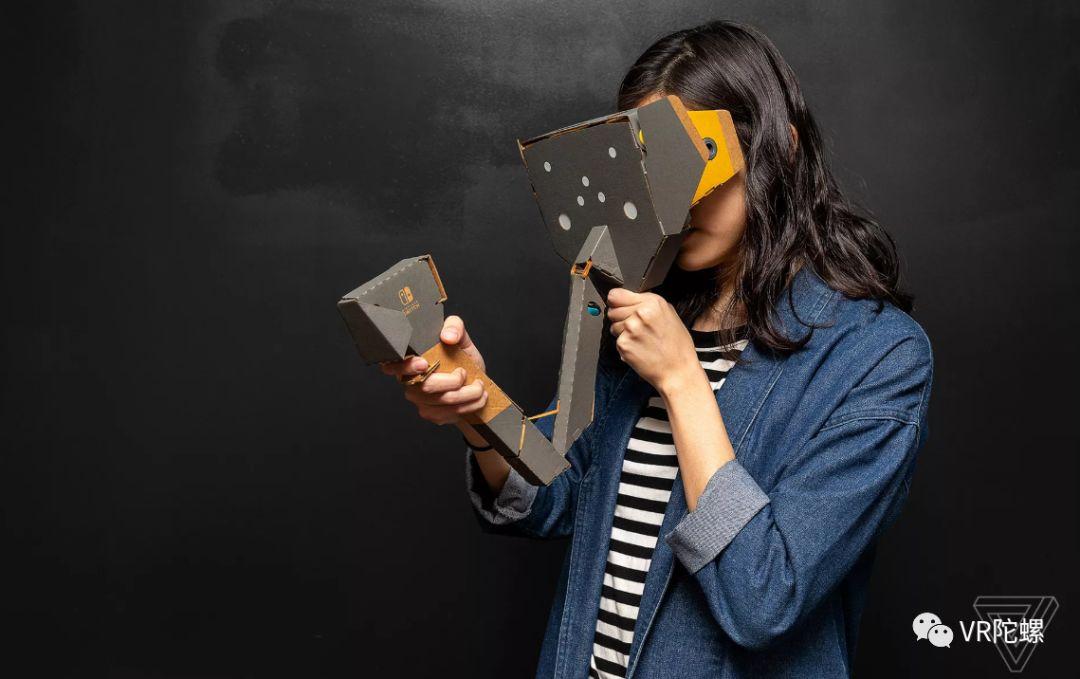 任天堂Labo VR评测:从质疑到真香,这步棋走的怎么样?