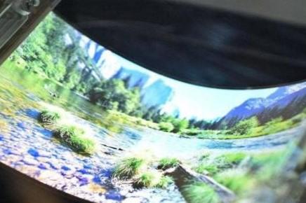 预计在未来五年内三星将垄断中国折叠屏幕市场