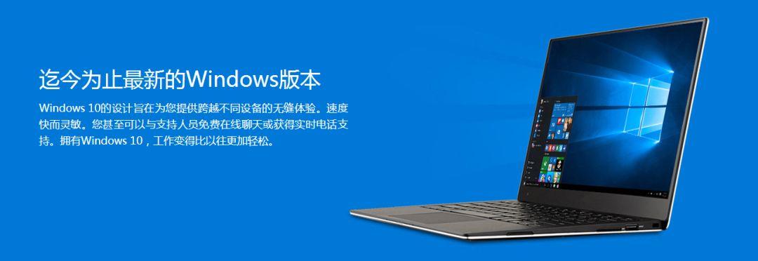 windows xp系统安装,微软面向Windows10/8.1/7用户均推送了系统更新