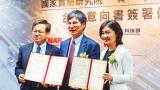 英偉達再下一程 為台灣國研院自動駕駛研究提供仿真程序/計算機/模型