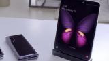 三星临时取消Galaxy Fold中国发布会 发布时间待定