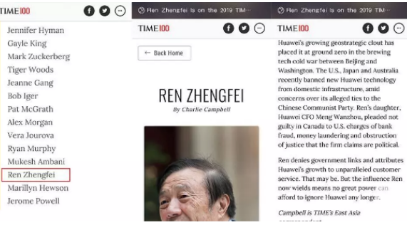 华为是5G革命性娱乐城白菜论坛的先锋