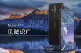 Nokia X71: 6.39 英寸 PureDisplay 点睛屏,93% 屏占比,2199元起