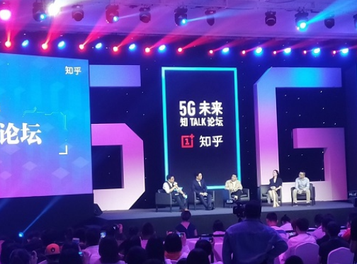 5G相比4G的价值是什么