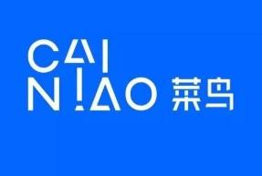 【亚博】菜鸟网络发布快递员增收计划