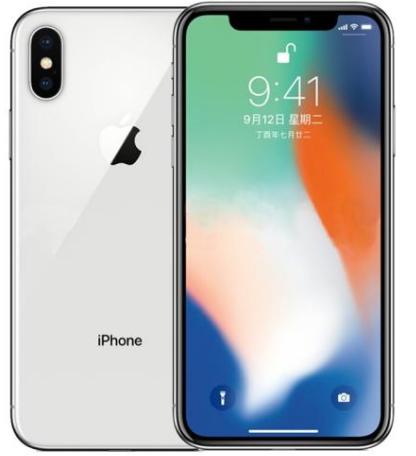 苹果未来的5G版iPhone可能会同时采用高通和三星的5G基带