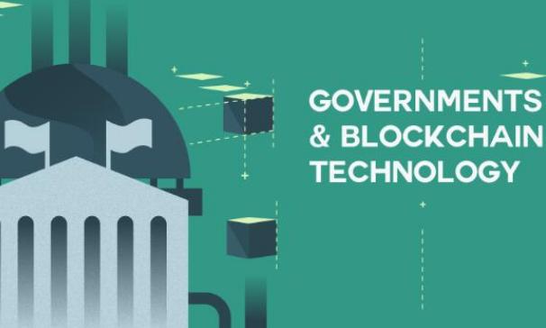 加密货币和区块链技术可以为政府贡献一份力量
