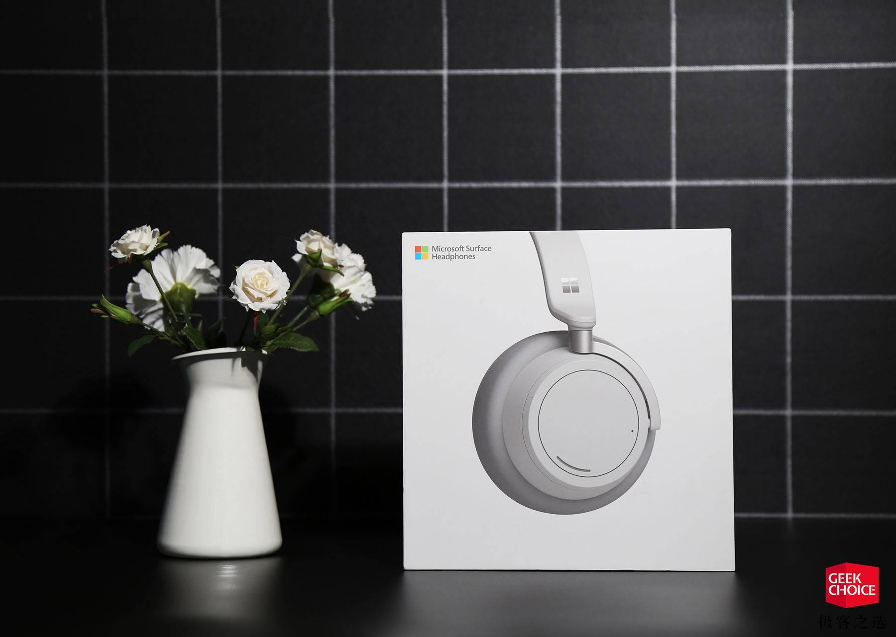微软SurfaceHeadphones无线降噪耳机体验 一次惊艳但不完美的尝试