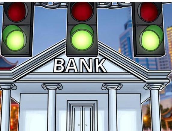 ?#21830;?#21033;尔银行正在将区块链技术用于加元的固定收益问...