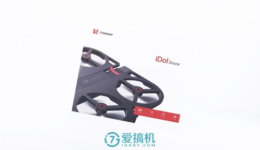 iDol无人机评测 基本上该有的都有了不该有的也有了