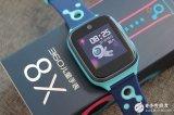 360儿童手表8X评测 有着极高的性价比