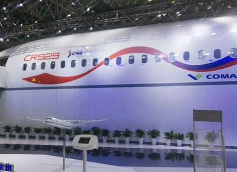 俄中联合研制的远程宽体客机CR929将在莫斯科航空航天展览会上展示