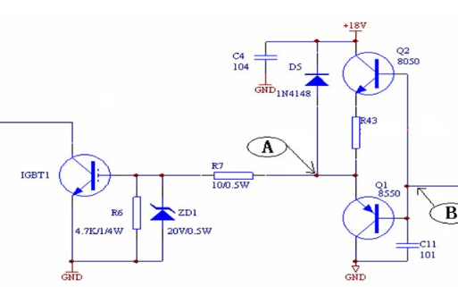 浅谈MOS管和推挽电路
