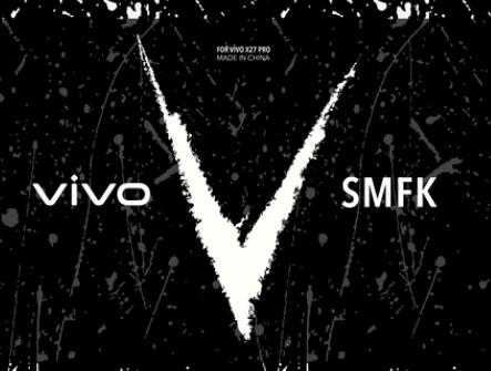 vivo X27 Pro将搭载透明光效升降式摄像头并支持八色氛围灯