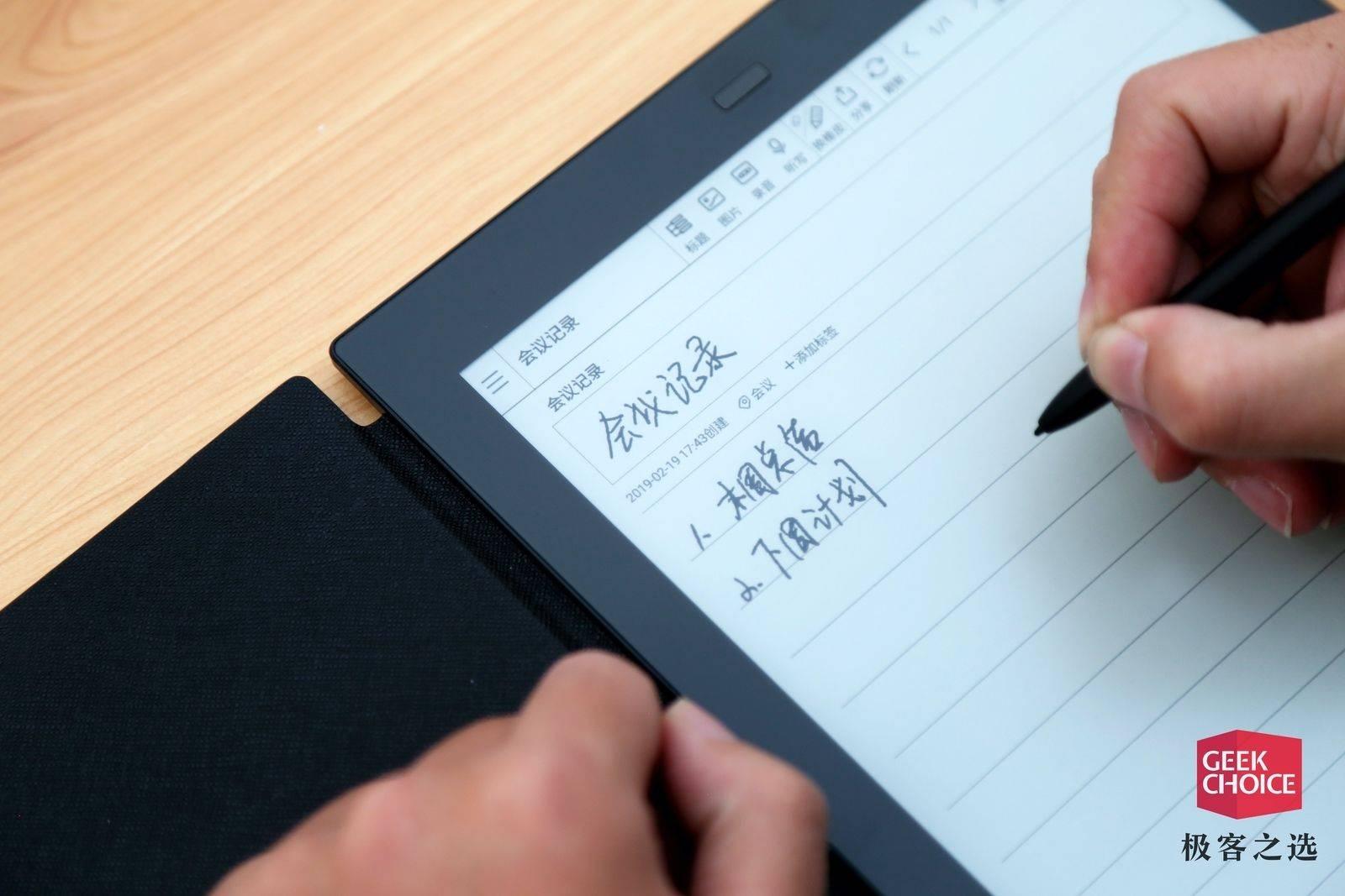 讯飞qy88千赢国际娱乐办公本体验 是办公本也是阅读利器